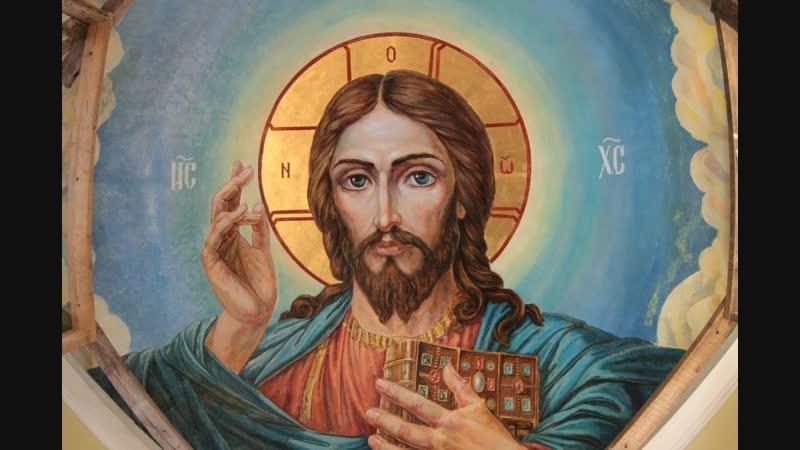 Учение Иисуса Христа Заповеди блаженства (от блаженны милостивые)