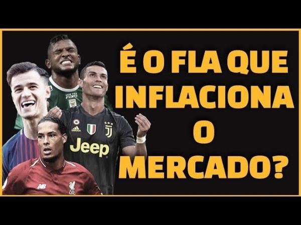 Há clubes dando calote, mas a novidade é dizer que o Flamengo inflaciona o mercado