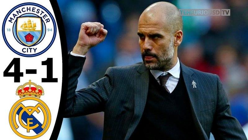 Манчестер Сити - Реал Мадрид 4-1 - Обзор Матча Международного Кубка Чемпионов 27072017 HD