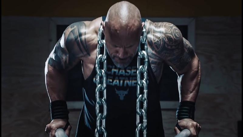 Dwayne Johnson | Motivation