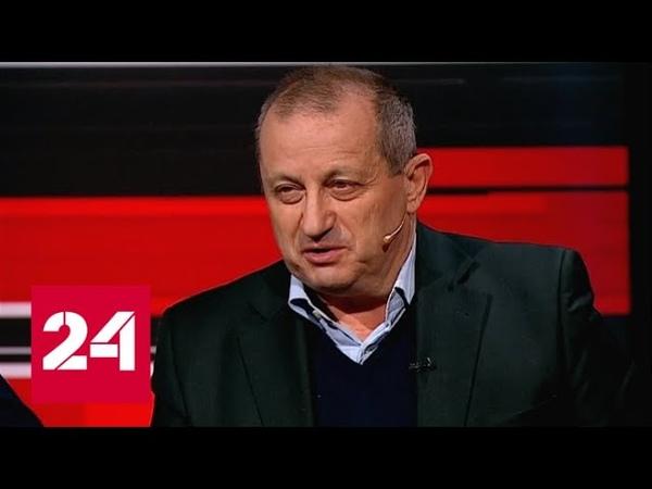 Яков Кедми кризис в Венесуэле должен ослабить Россию и Китай Россия 24