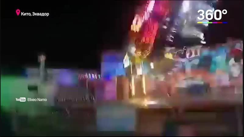 Девушка вылетела из карусели