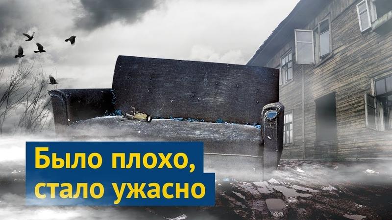 Мурманск мусорное гетто полгода спустя