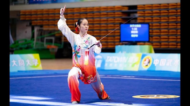 Women's Taijijian 女子太极剑 第15名 解放军 黄舒琴 9.39分