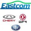 Eastcom - продажа китайских автомобилей в СПб