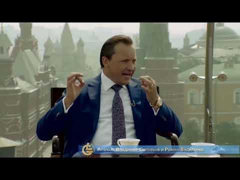 Владимир Соловьев, что такое BestWay ( Бест Вей )