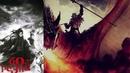 Аудиокнига Бог резни (ГЛАВА 1) | God Of Slaughter