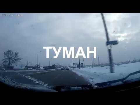 Сектор....ТУМАН (кавер версия)