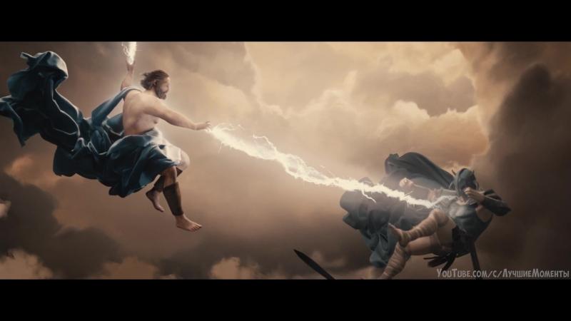 Легенда об Аресе и Амазонках. История сотворения людей и амазонок. Чудо-женщина