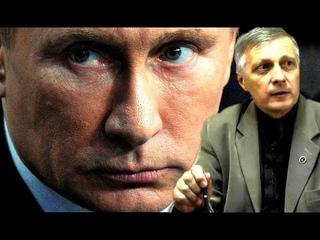 Введение Путина в управление миром. Как это было. Валерий Пякин.