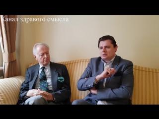 Е. Понасенков и князь Н. Лобанов-Ростовский об экспансии ислама Китая и геббельсах