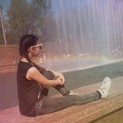 Мариам Асоян