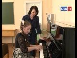 4 детские школы искусств Ельца стали обладателями пианино «Николай Рубинштейн»