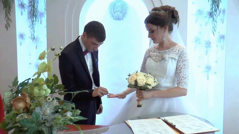 УРА Свадьба Александра и Алеси