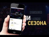 Билеты на StarSeries i-League CS:GO Season 6