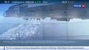 Новости на Россия 24 В России ведется разработка истребителя шестого поколения