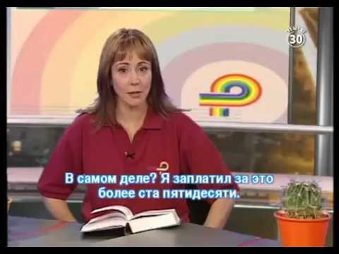 30 Видеокурс обучения языку Иврит для русскоговорящих