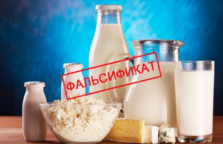 В Подмосковье обнаружили молочный фальсификат из Карачаево-Черкесии