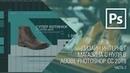 Дизайн сайта с нуля в Adobe Photoshop CC 2018. Home 2    Уроки Виталия Менчуковского