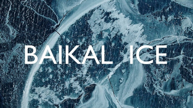 Best of winter Baikal Lake ice from above aerial drone Красивое видео Лед озера Байкал аэросъёмка