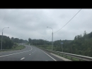 Новгородская область 🖼👫