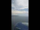 Мой любимый вид из самолёта!