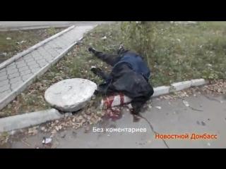 Жертвы обстрела Макеевки _ Victims of bombardment of Makeyevka  + 18