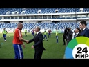 Путин поблагодарил Черчесова за блестящую игру сборной - МИР 24