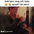 wael_salem video