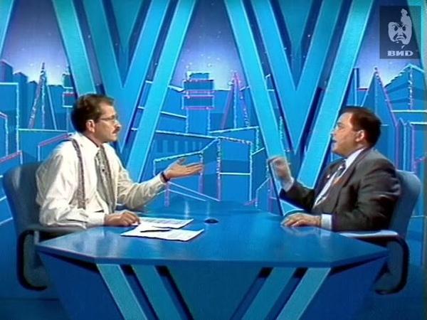 Час Пик (1-й канал Останкино, 02.08.1994)