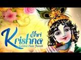 SHRI KRISHNA GOVIND HARE MURARI ~ POPULAR NEW KRISHNA BHAJAN ~ VERY BEAUTIFUL SONG