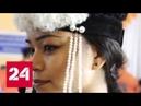 Бурятия: домашний Восток. Специальный репортаж Алексея Михалева - Россия 24
