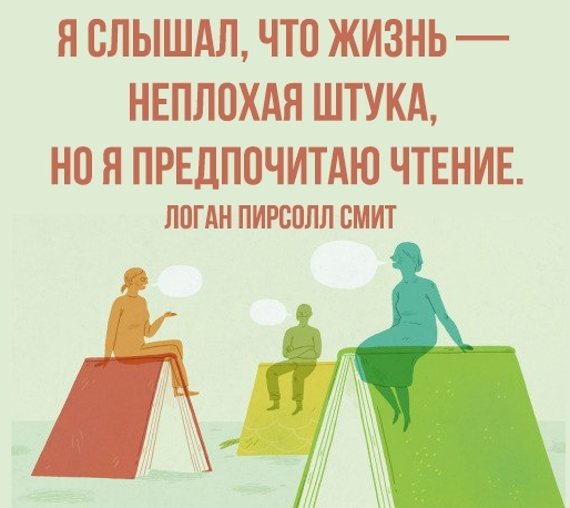 https://pp.userapi.com/c844617/v844617478/c61eb/O-GhU6rc8U4.jpg
