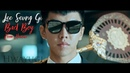 [FMV] Bad Boy From Heaven - Hwayugi, Son Oh Gong (Lee Seung Gi)