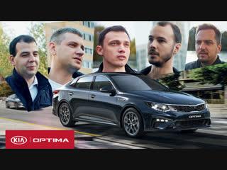 Новая KIA Optima 2019. Первые отзывы владельцев