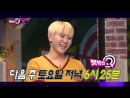 [181013] Seungkwan (Seventeen) @ Unexpected Q Preview