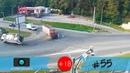 Новая подборка аварий, ДТП, происшествий на дороге, октябрь 2018 55