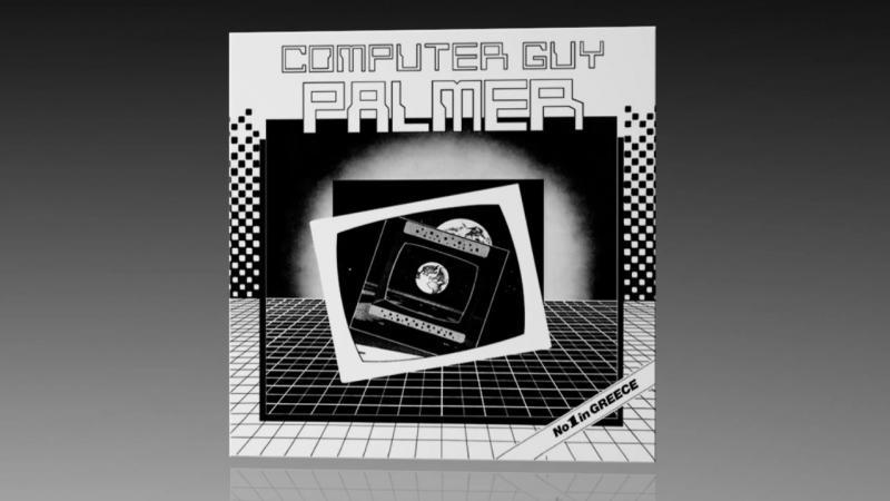 Palmer - Computer Guy (Instrumental)