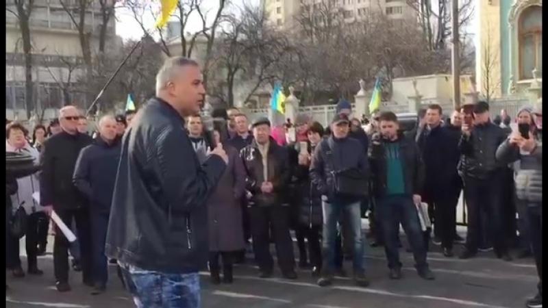 Україна за сім'ю