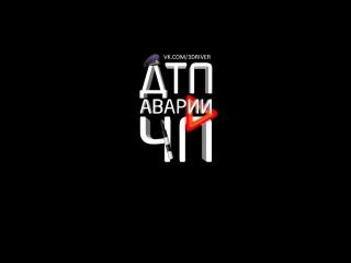 Сбили велосипедиста. ДТП Бердянск 05.08.2018