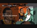 BALLER feat. Bro Upgrade - Шапыл