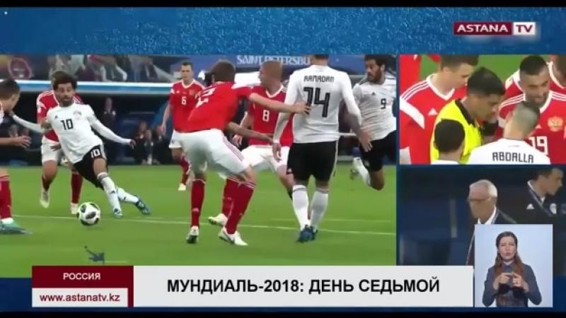 Россия почти гарантировала выход в плей-офф чемпионата мира по футболу