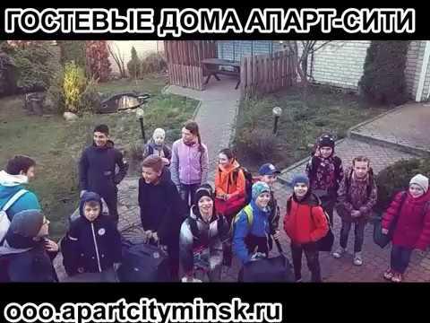 Команда тхэквондо из Москвы в гостевом доме КАМЕЛИЯ