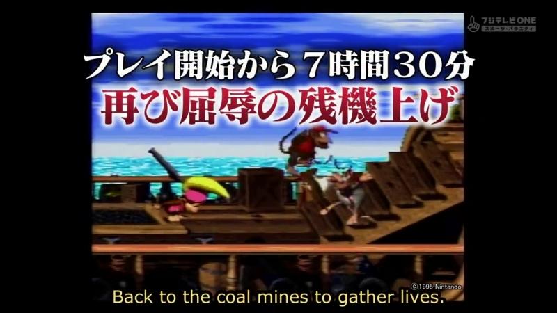 GameCenter CX164 - Donkey Kong Country 2. Part 3 (engsub)