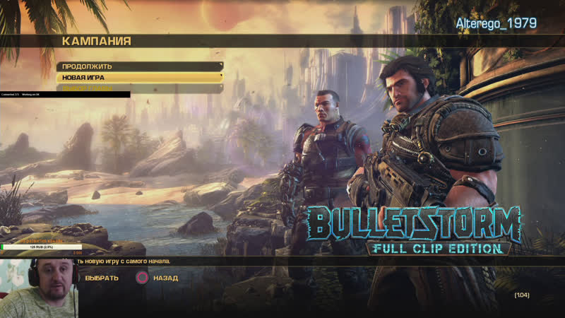 BULLETSTORM: Full Clip ➤ Прохождение 1 ➤ САМЫЙ ДРАЙВОВЫЙ ШУТЕР