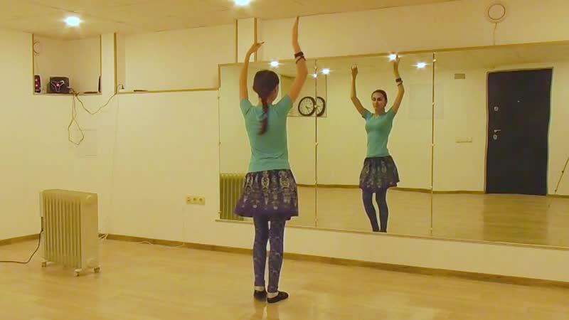 ATS® Fast Moves Egyptian 1 2 Half Turn @ танцевальный трайбл словарь