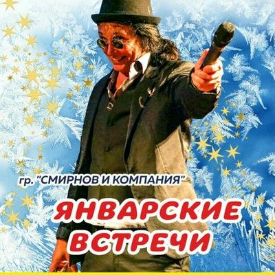 Ольга Кайзен