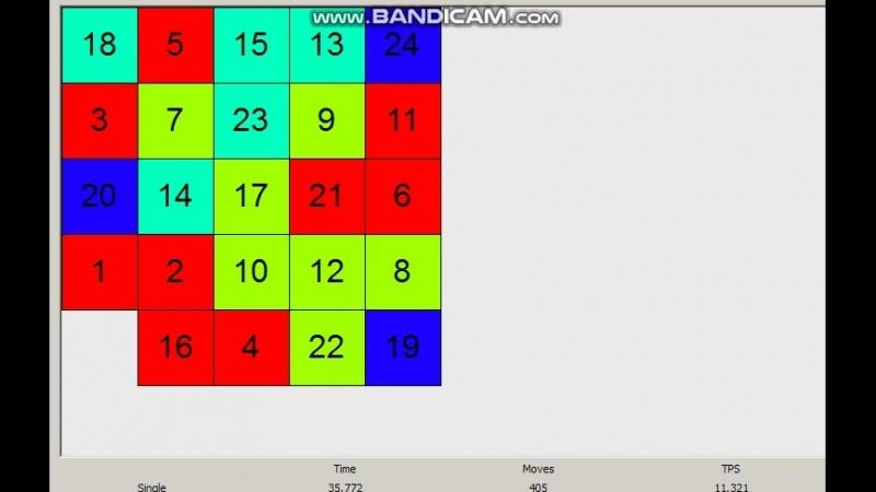 Slidysim 2x2 - 6x6 relay 1:16.582