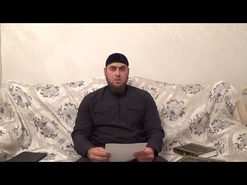 Шариатское постановление в отношений вахxабизма - Часть 1