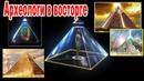 НОВАЯ загадка пирамиды Хеопса лишила ученых дара речи! Археологи в восторге.